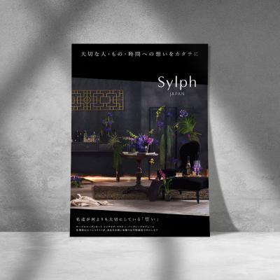 Sylph JAPAN